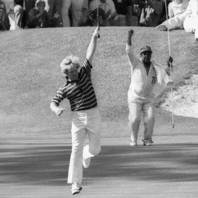 Is the 1975 Masters the most dramatic in history? Read for yourself