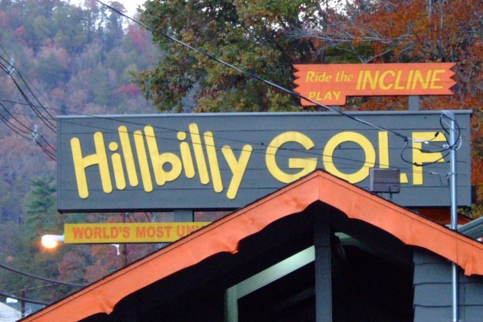 Hillbilly-golf.png