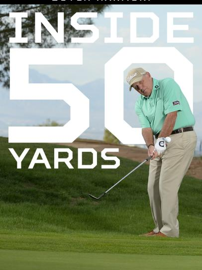 Butch Harmon: Inside 50 Yards