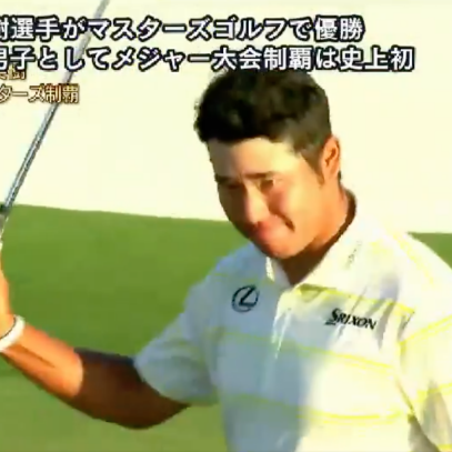 Masters 2021: The Japanese call of Hideki Matsuyama's Masters win was as emotional as it gets